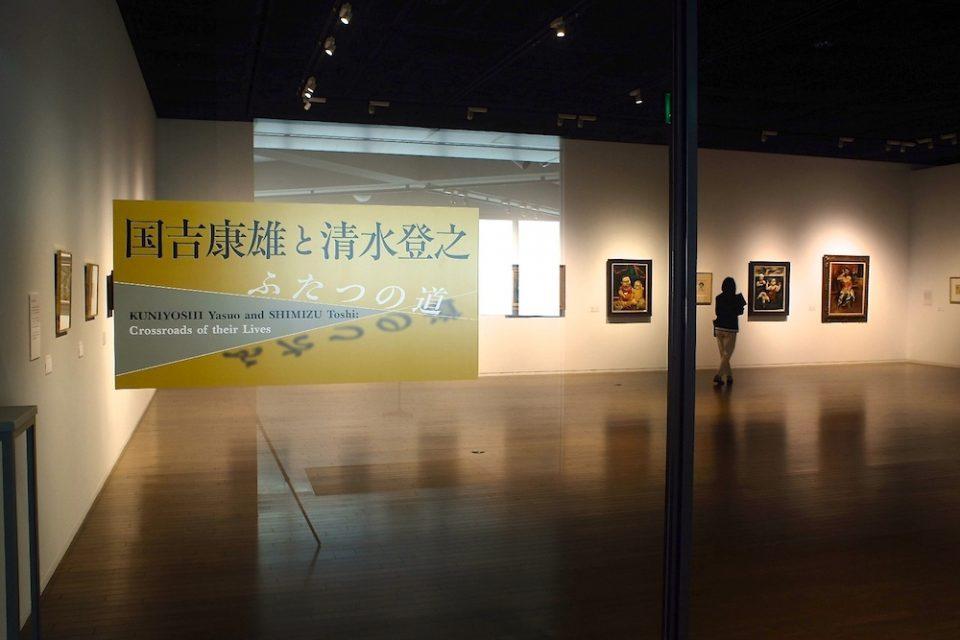 椹木野衣 美術と時評 76:国吉康雄と清水登之 渡米画家の「ふたつの道」(前編)