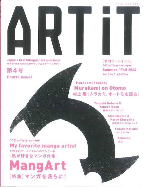 ART iT 04