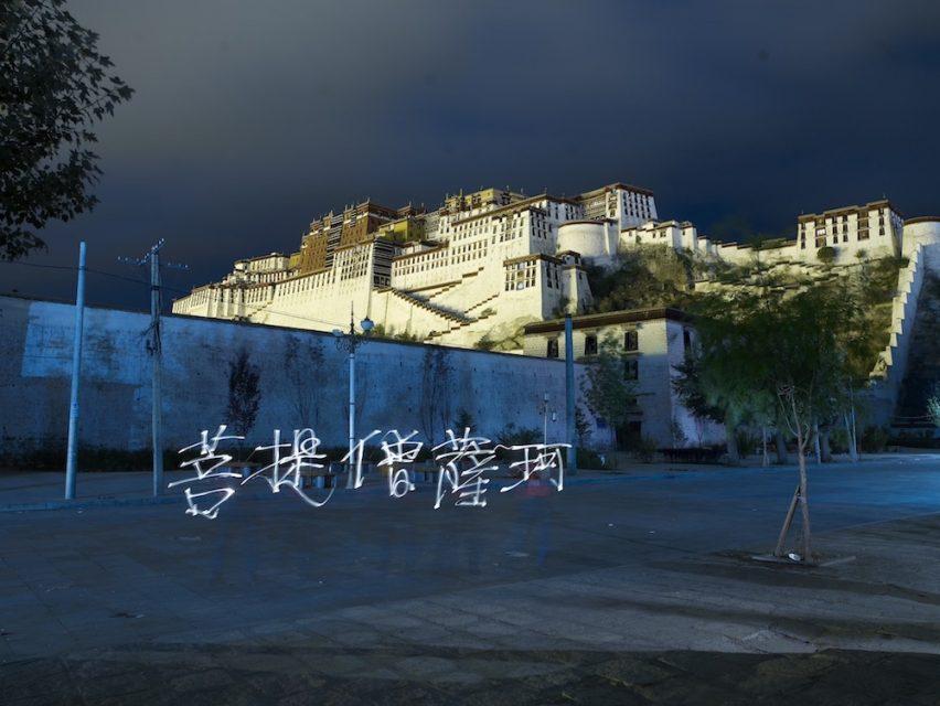 チウ・ジージエ 書くことに生きる @ 金沢21世紀美術館 – ART iT アート ...
