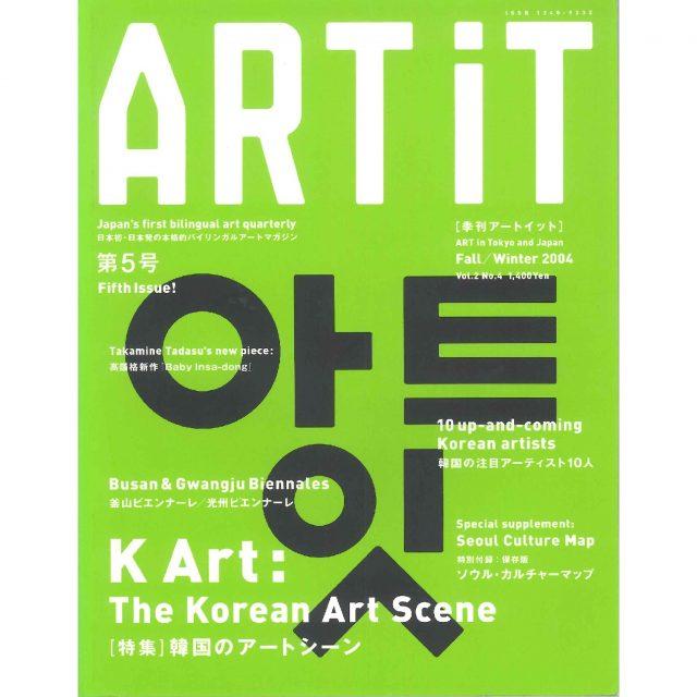 ART iT 05