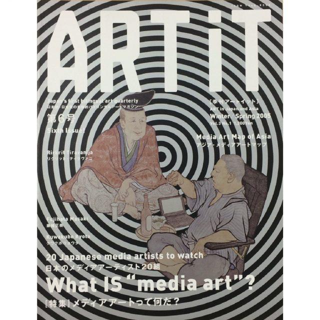 ART iT 06