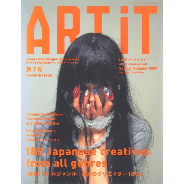 ART iT 07