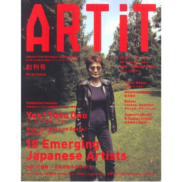 ART iT First Issue