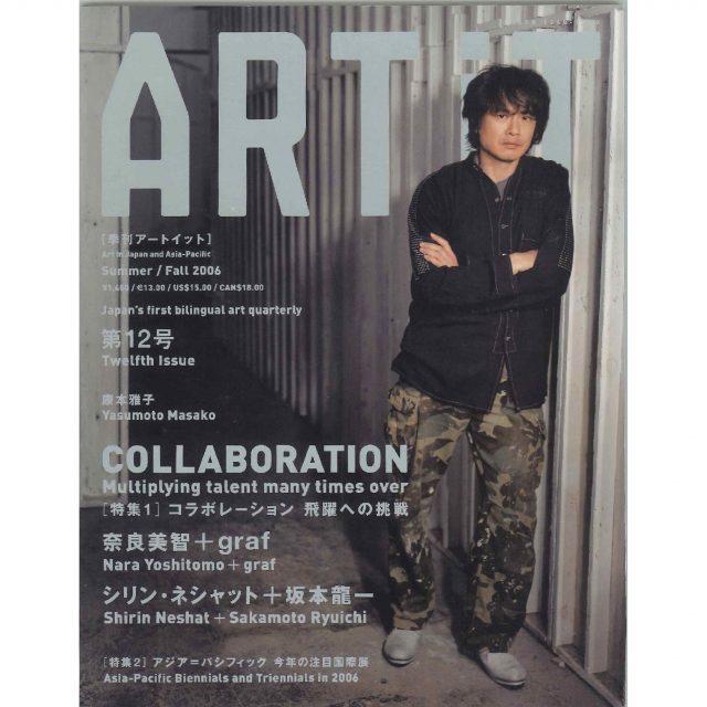 ART iT 12