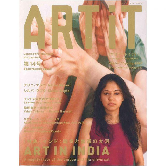 ART iT 14