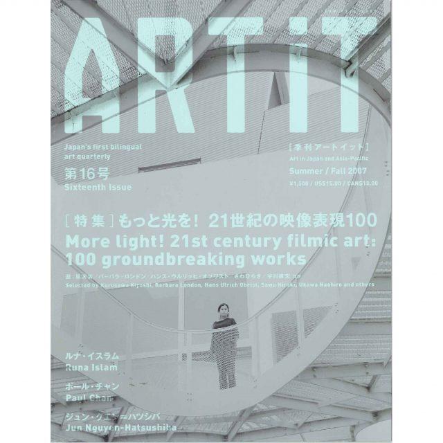 ART iT 16