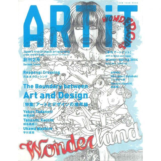 ART iT 02