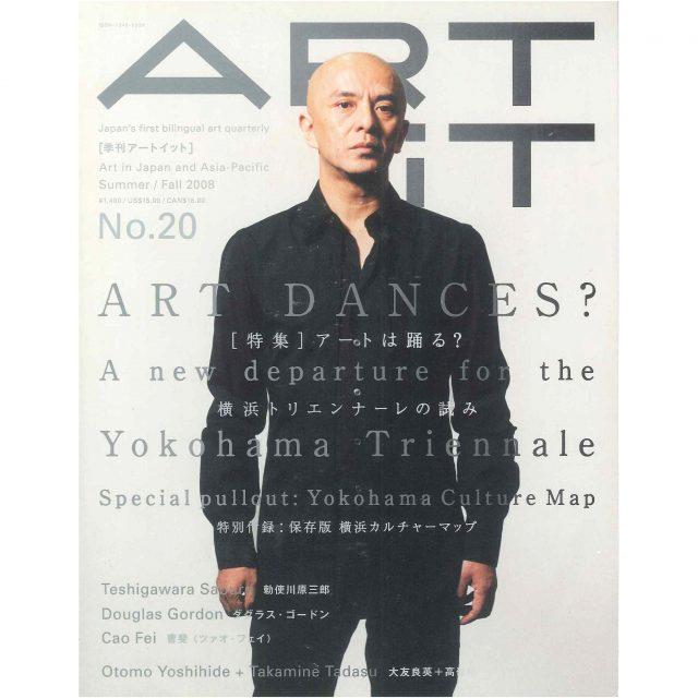 ART iT 20