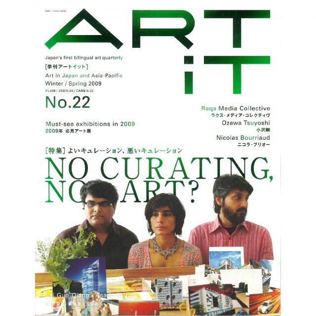 ART iT 22