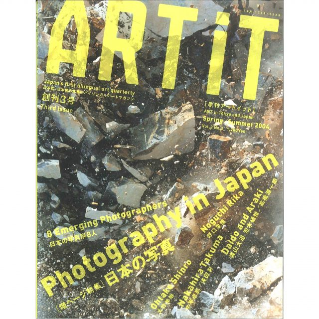 ART iT 03