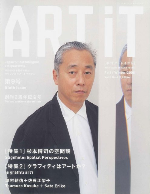 ART iT 09