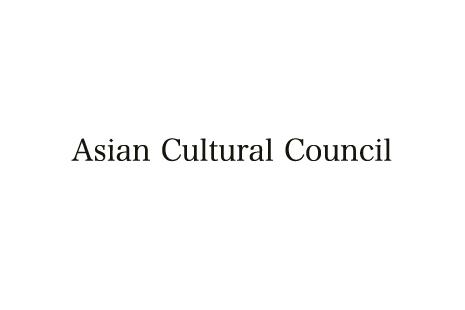 公募|アジアン・カルチュラル・カウンシル(ACC)2019年度助成申請