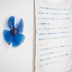 牛島光太郎 個展 「モノの居場所に言葉をおいたら、知らない場所までとんでいく」