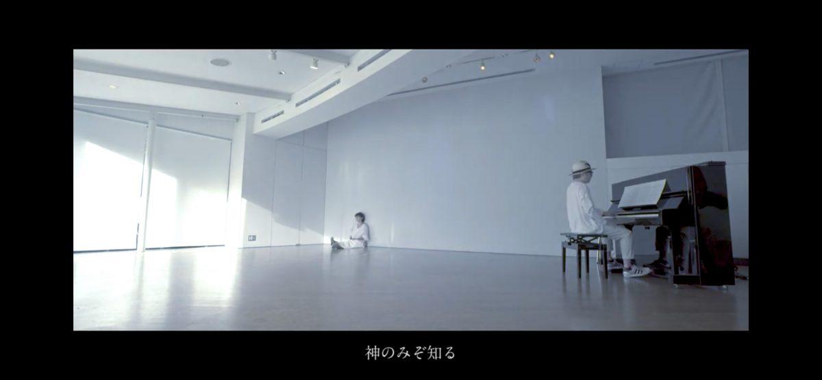 Hara X akiko【原美術館】