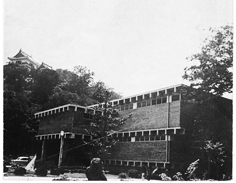 1963年、和歌山城内に開館した和歌山県立美術館